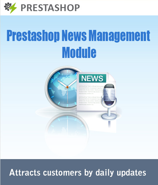 Prestashop News Management Module