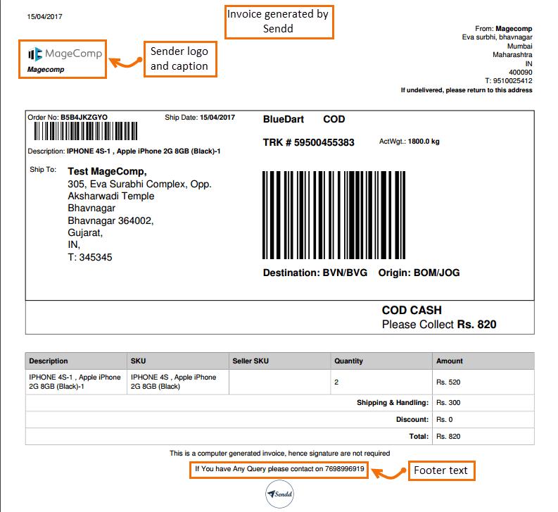 Magento Send Shipping